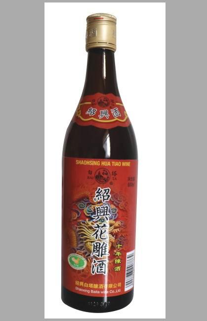 Baita shaoxing huadiao wine 10 years aged 600ml