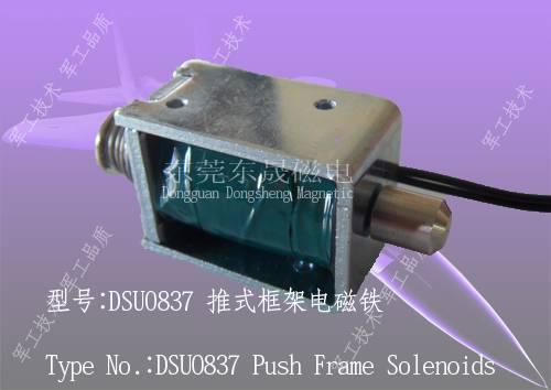 Frame Solenoid/Push-Pull Frame Solenoid/Long Stroke Type Frame Solenoid