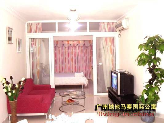 ma sai international apartment one bed room