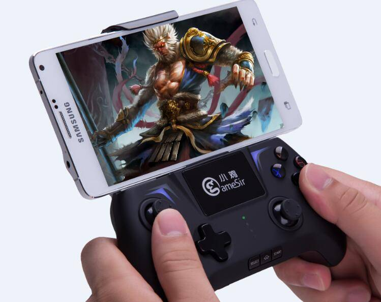 Gamesir G2u Advanced Edition Gamepad for PC Android and Ios