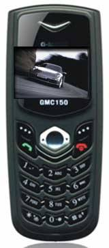 New CDMA  800 or 1900 MHz mobile phone