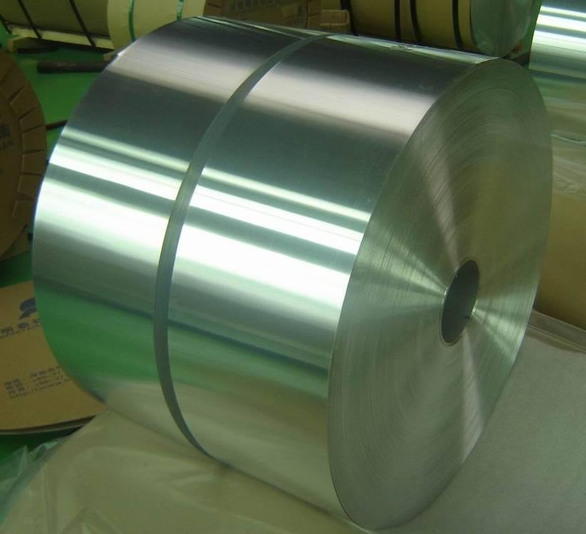 8011;8021;8079 Aluminum coil