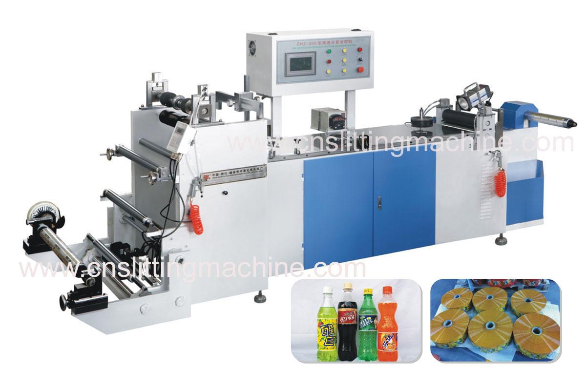 PVC Glue Center Sealing machine ZHZ