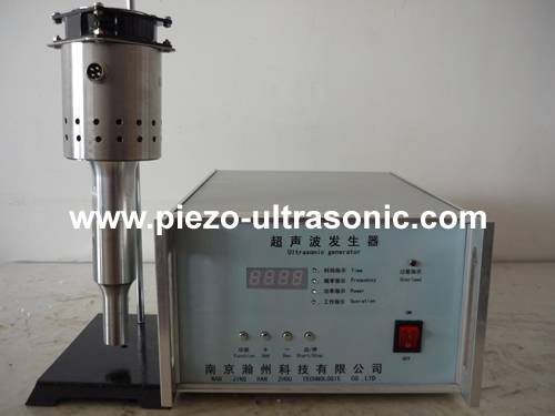 Ultrasonic Cell Disruptors