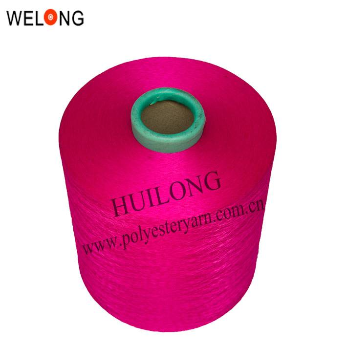 color polyester textured yarn 300d