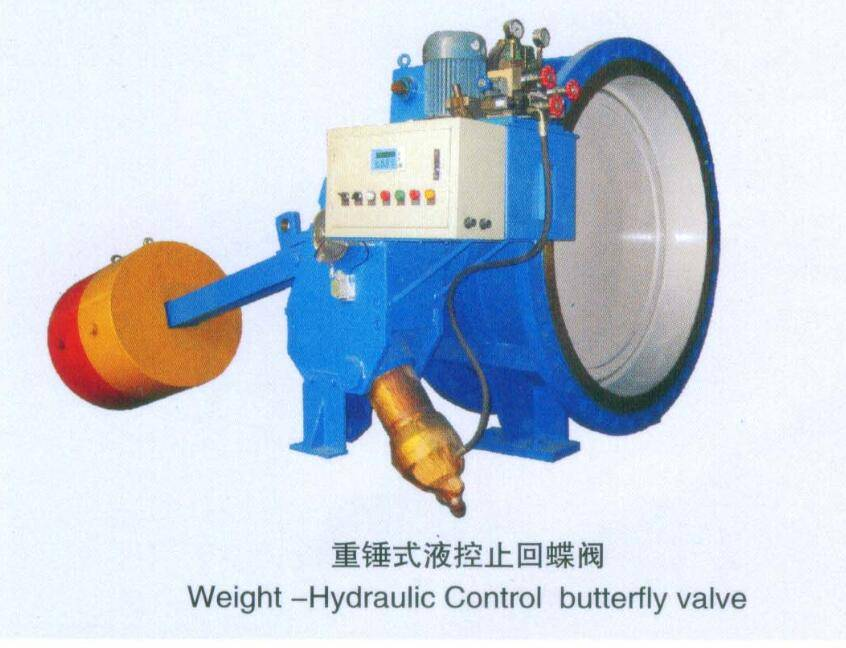 Heavy hammer hydraulic control nonreturn butterfly valve