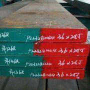 Steel Plate P20,2311,718,2738,S45C-S55C,40Cr,SM45-SM55  steel plate