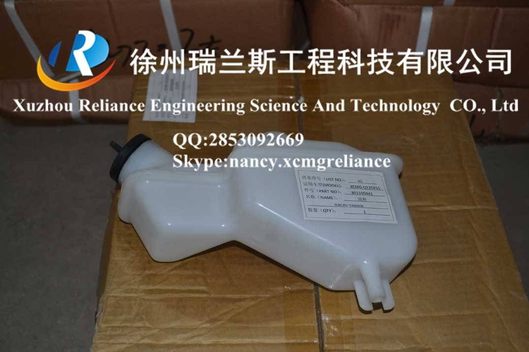 XCMG spare parts-crane-qy25k5s-Oil Cup-801100441 - Xuzhou Reliance