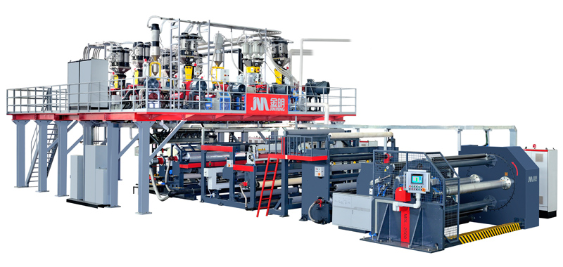 11-layer High Barrier Cast Film Machine