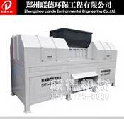 Strict quality control system plastic Shredder machine for sale