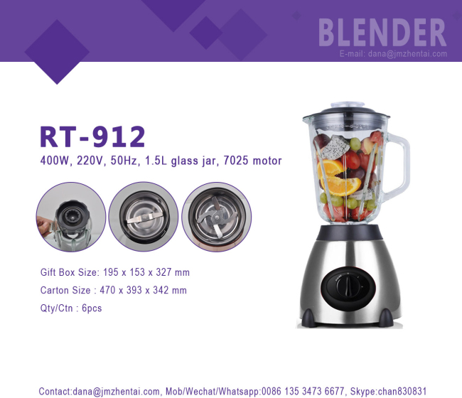HUI JIA RT-912 High quality stainless steel housing blender