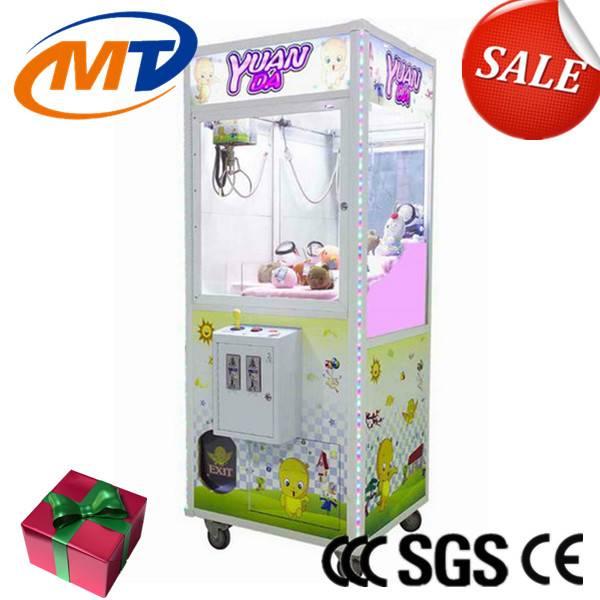 Happy game Golden House crane machine toy catch machine gift machine