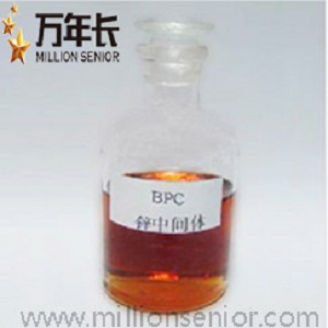 Alkaline Zinc plating Brightener BPC-48 Benzyl pyridinium 3-carboxylate electroplating intermediates