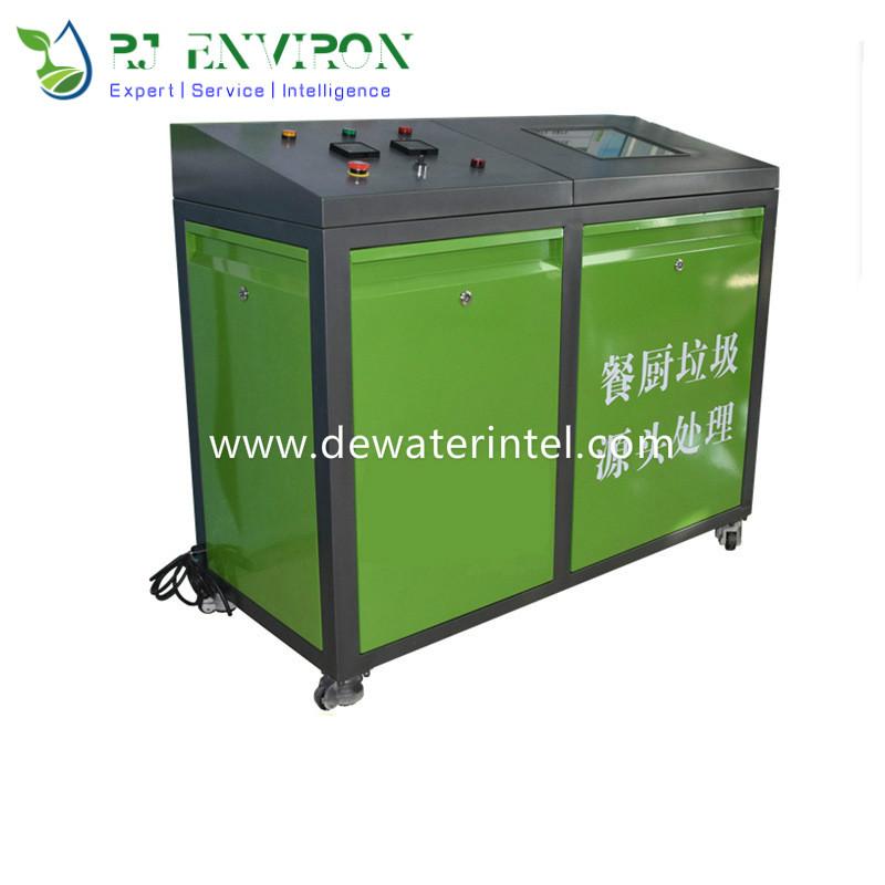 KWS200 Kitchen waste solid liquid separator