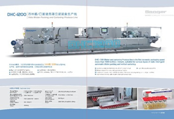 DHC-1200 vials blister packing and cartoning produce line