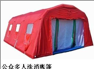 Decontamination Showers Tents Fp-Xx30 for Large Mumbers of People
