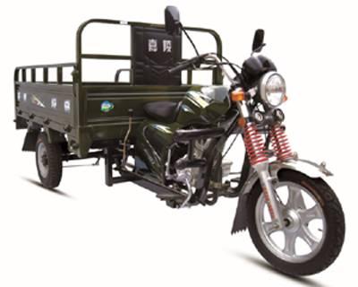 JIALING JH150ZH-2 Air cooled 150cc cargo tricycle Jingang