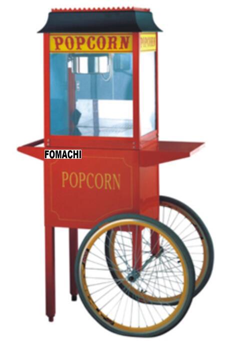 Electric Popcorn Machine with Cart Popcorn Machine FMX-P7C