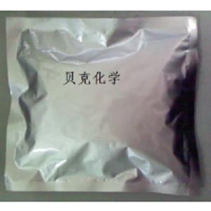Rosuvastatin methyl ester