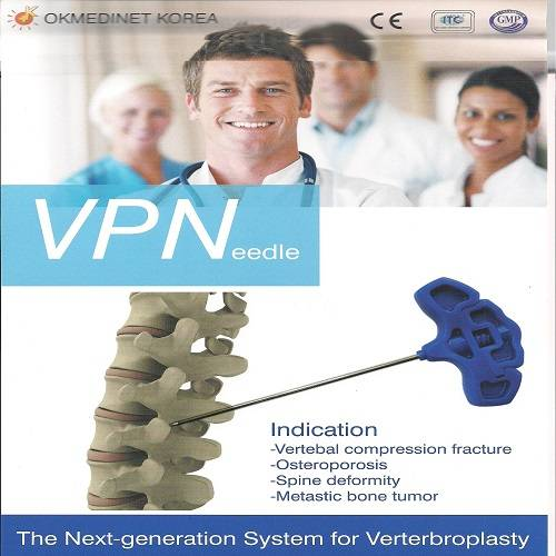 Vertebroplasty Puncture Needle VP Needle