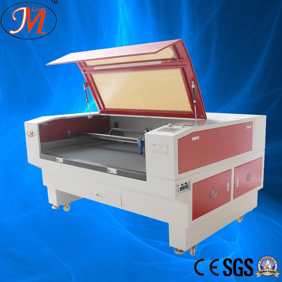 High-Precision Metal Laser Cutting Machine for Plush Toy (JM-1210H)