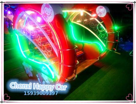 Amusement Playground Rides Manufacturer Happy360Degree Rotating Le Bar Car for sale