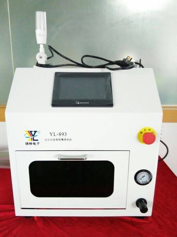 Brand new SMT nozzle cleaning machine