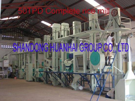 complete rice mill 30TPD 50TPD