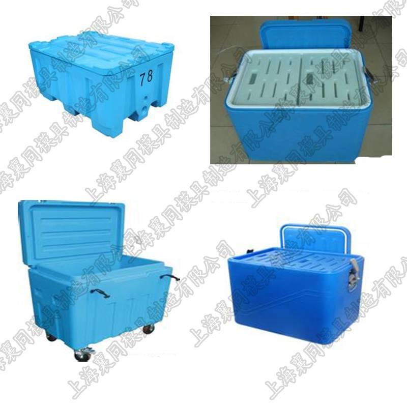 2015 hotsell aluminum rotomolds for ice box