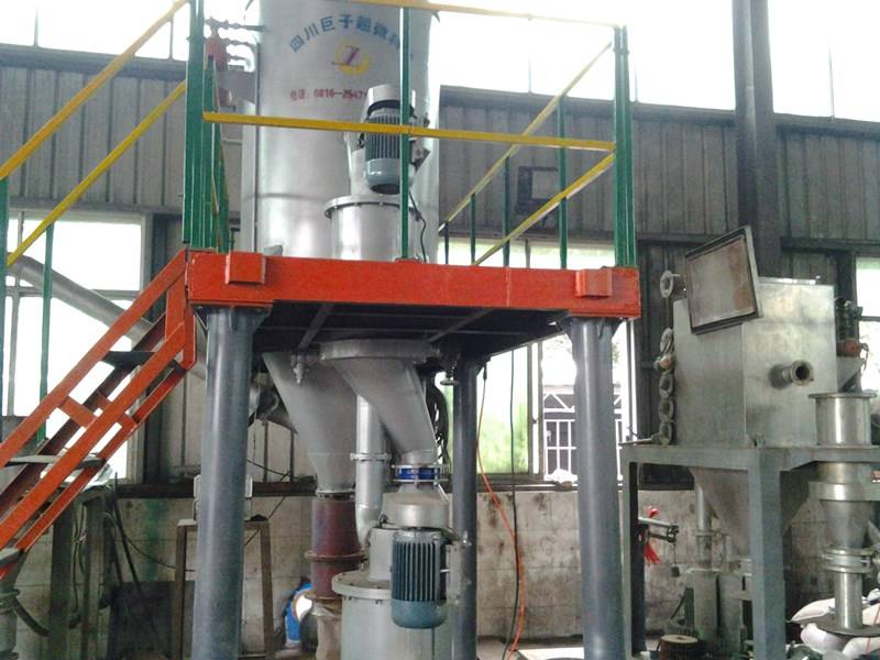 Quartz stone jet mill