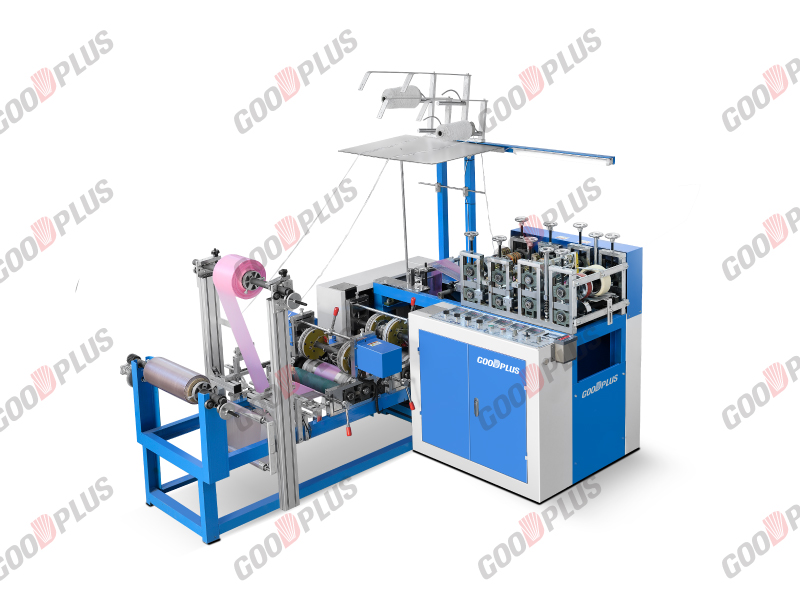 Double Layer Plastic Shoes Cover Making Machine