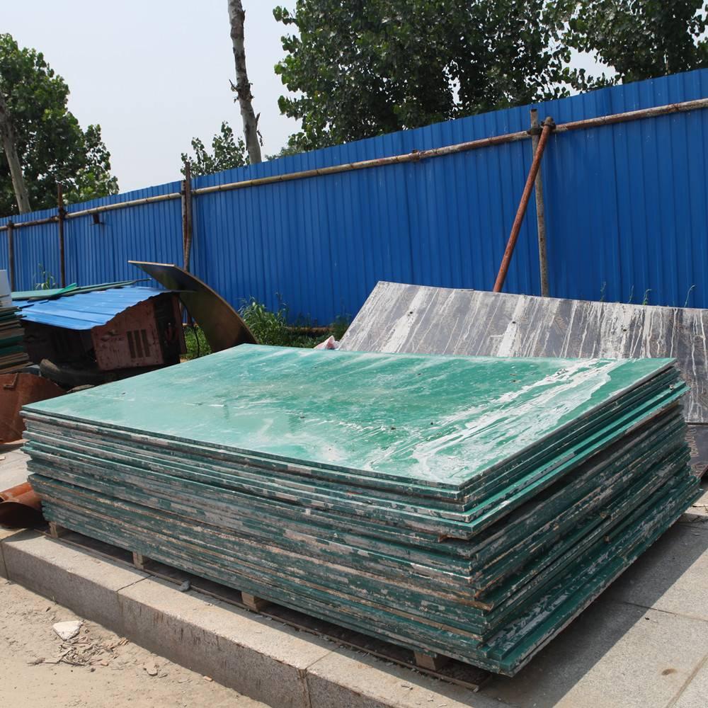 PVC hdo plywood for concrete formwork