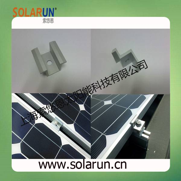 solar clamps (Solarun Solar)