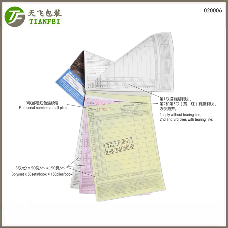 140x210mm triplicate colore paper with red serial number thick cardboard cover WORK TIME LOGBOOK