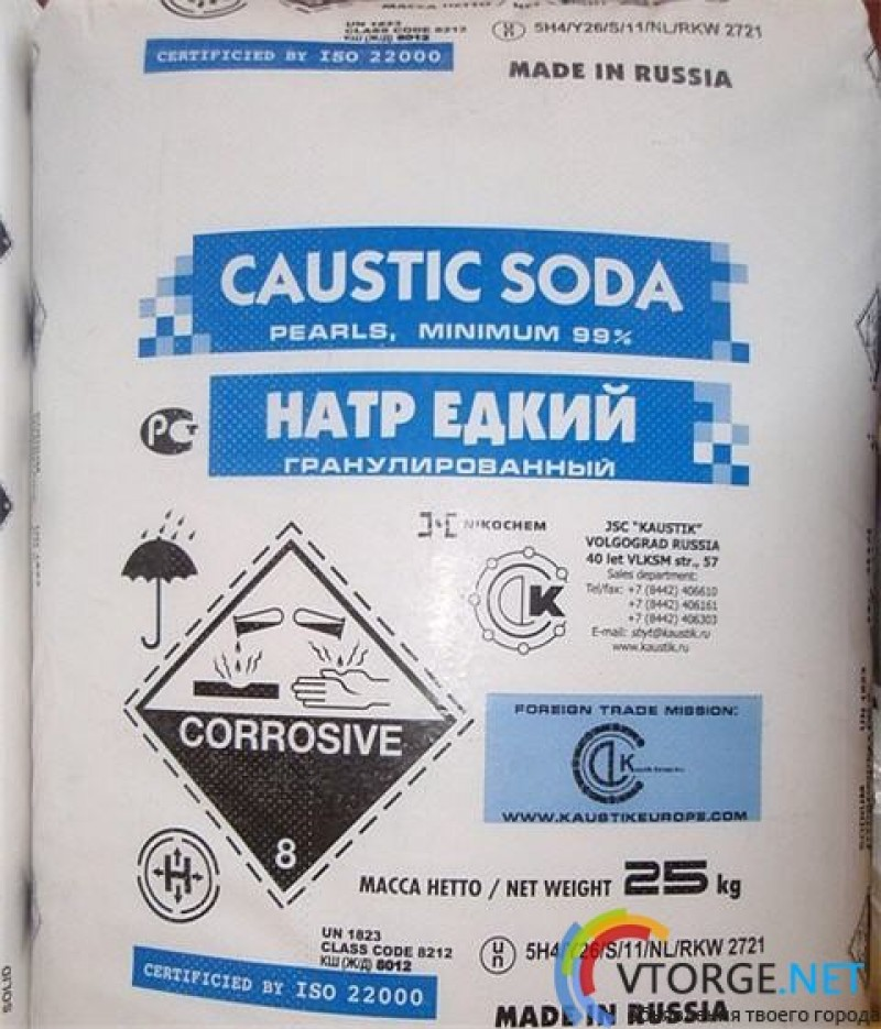 CAUSTIC SODA INDUSTRIAL GRADE/