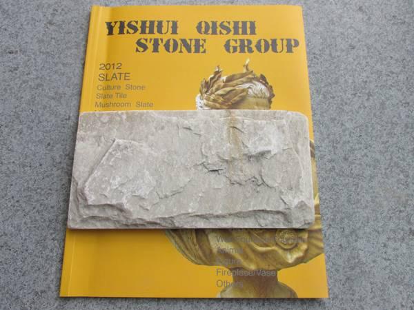 White Slate Mushroom Wall Stone