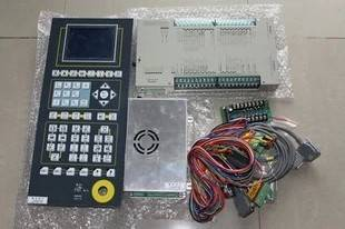Shanxing F3800/F3880 control system for injection molding machine