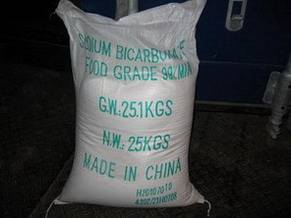 Sodium Bicarbonate SBC food grade