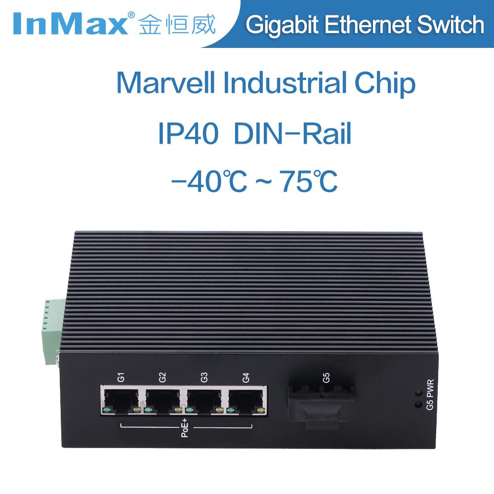 5 ports gigabit PoE 4×10/100/1000BaseT(X) PoE ports, and 1×1000BaseX port Full gigabit switch P505B