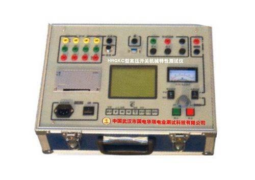 HRGKC High Voltage Switch Mechanical Features Tester