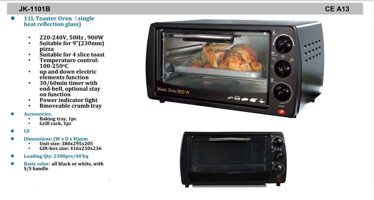 11 litre toaster oven of Chinese origin