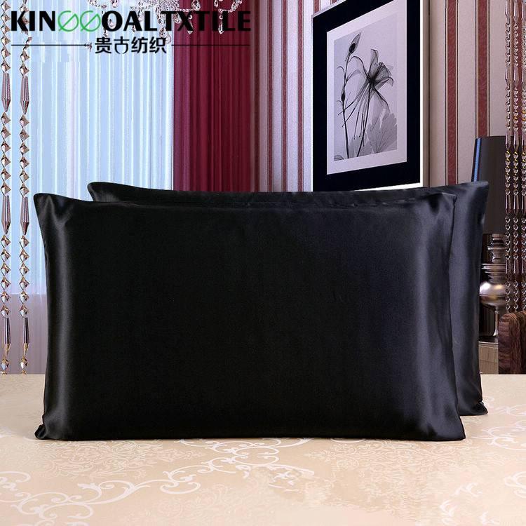 19mm Silk pillowcase Queen size