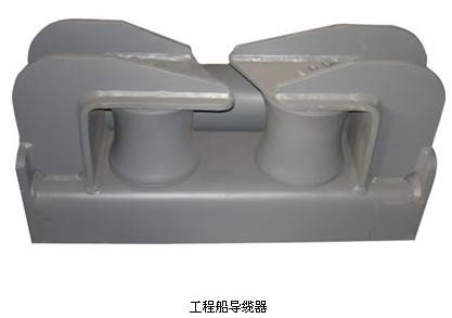Marine hardware engineering ship fairlead for ship