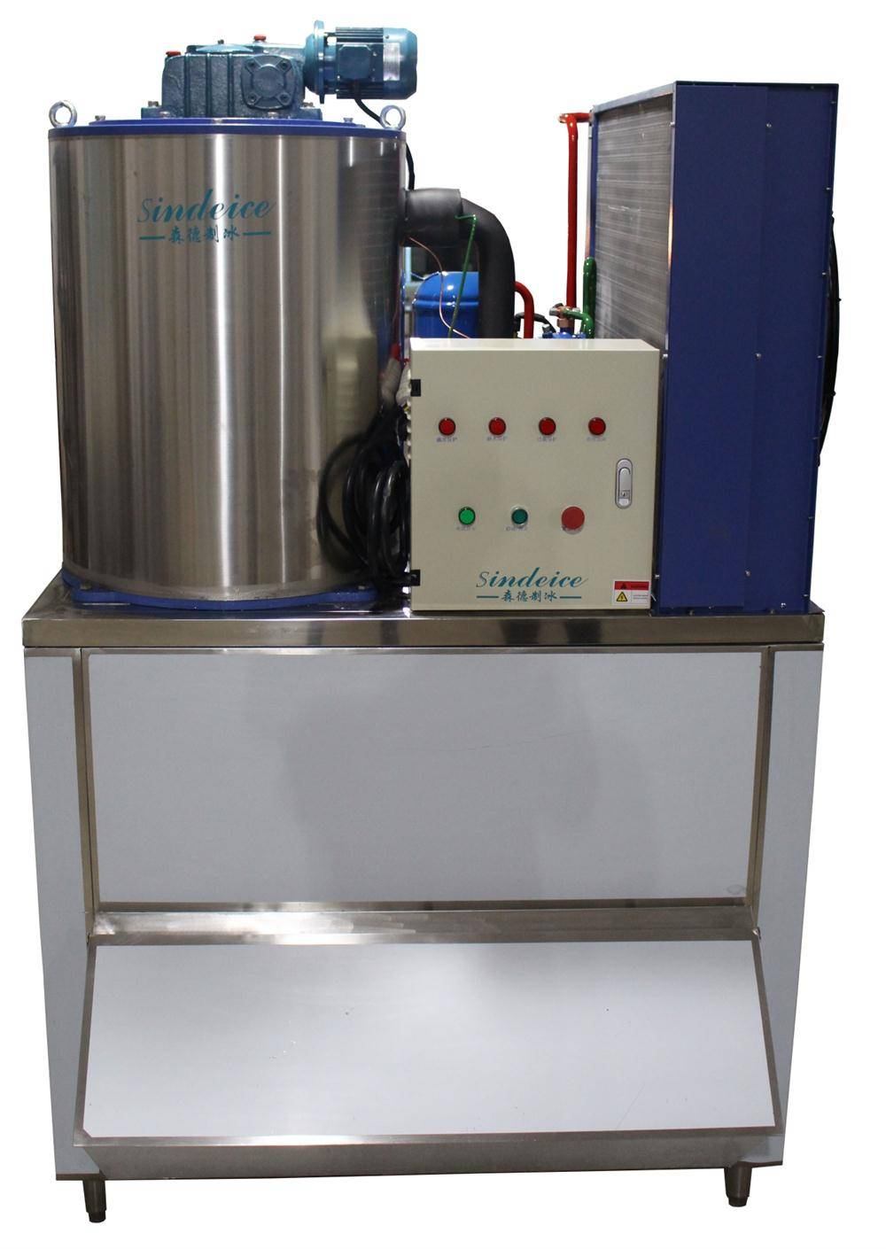 SINDEICE small range 2T/24h flake ice making machine
