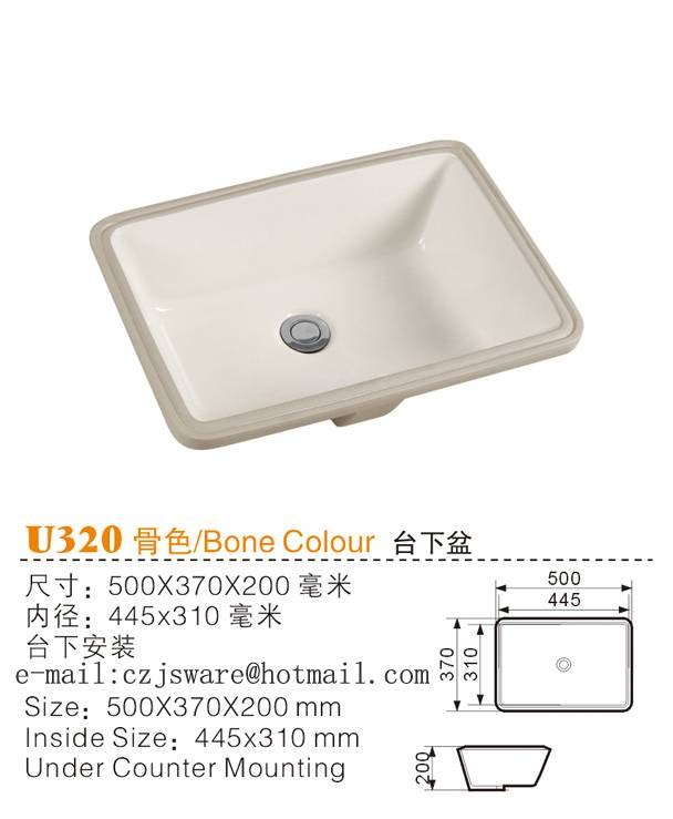 Bone colour under counter basin,cChina eramic wash basin,bathroom ceramic sink supplilers