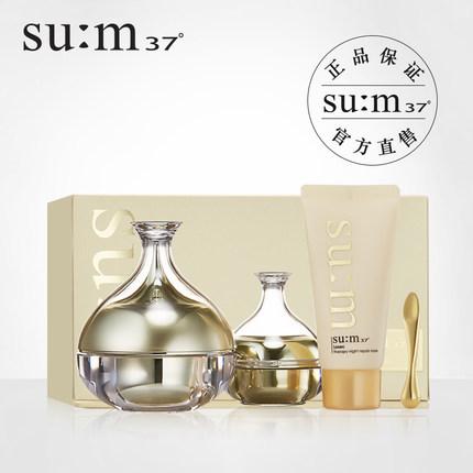 Purchasing Face Cream & Lotion Skin care products Make the skin shine eye cream