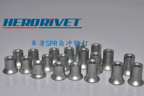 Self-Piercing Rivet for Automotive space frames Air cargo equipment Domestic appliances Ladders