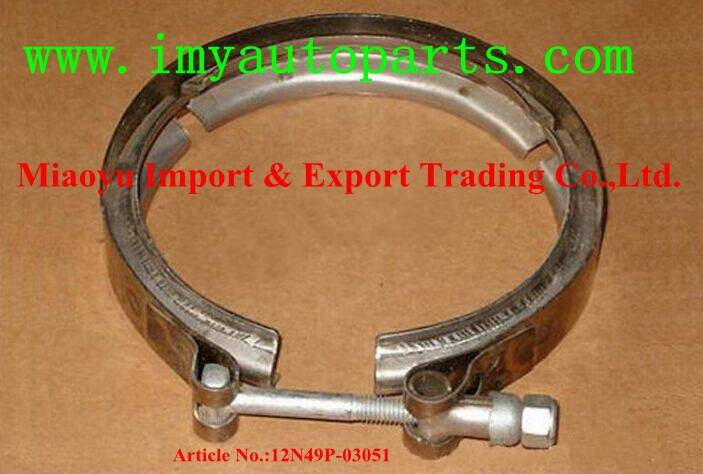 Dongfeng OEM Parts  Muffler clamp 12N49P-03051