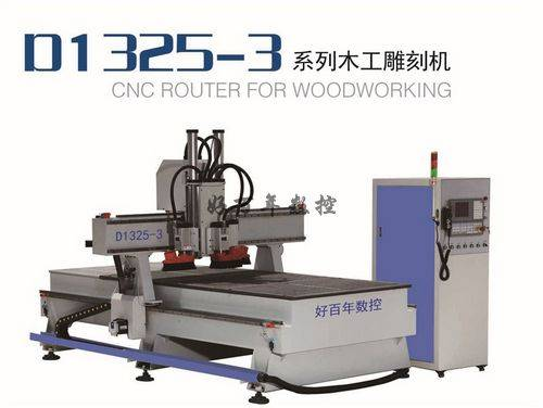 D1325-3 Hot sale CE 3 axis wood cnc router woodworking machines