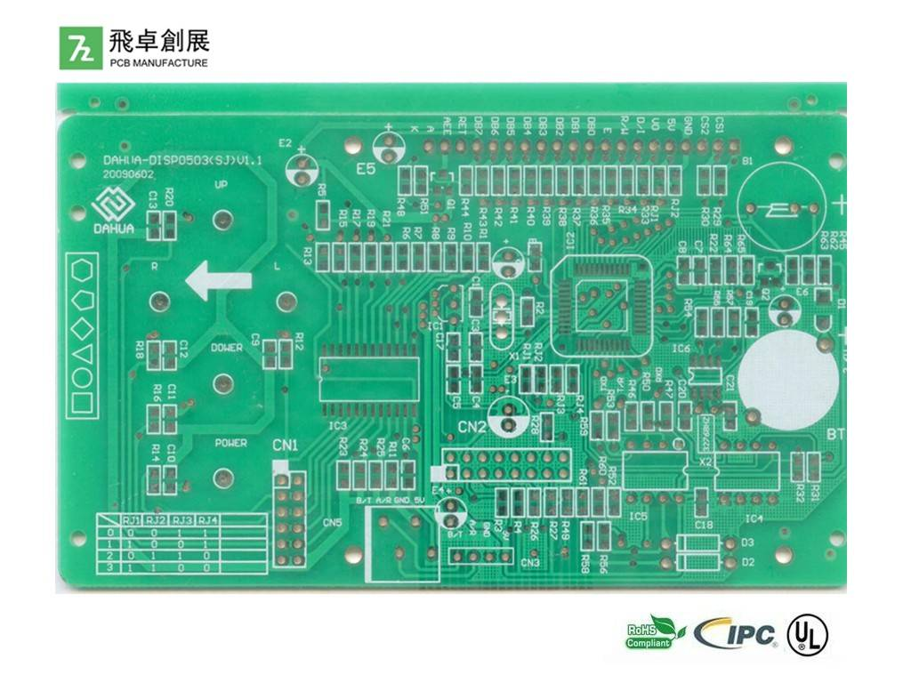 Double layer pcb board